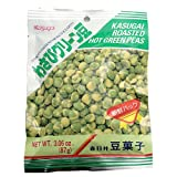 Kasugai Roasted Hot Green Wasabi Peas 3.6 Oz