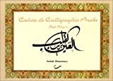 Cahier de calligraphie arabe