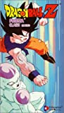 VHS : Dragonball Z - Frieza - Clash [VHS]