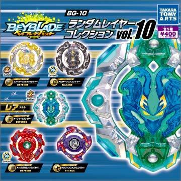 Takara Tomy Beyblade Burst BG-10 VOL.10 Layer Collection Set of 5 [Japan Import]