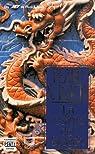 Estirpe del dragon, la par Pearl S. Buck