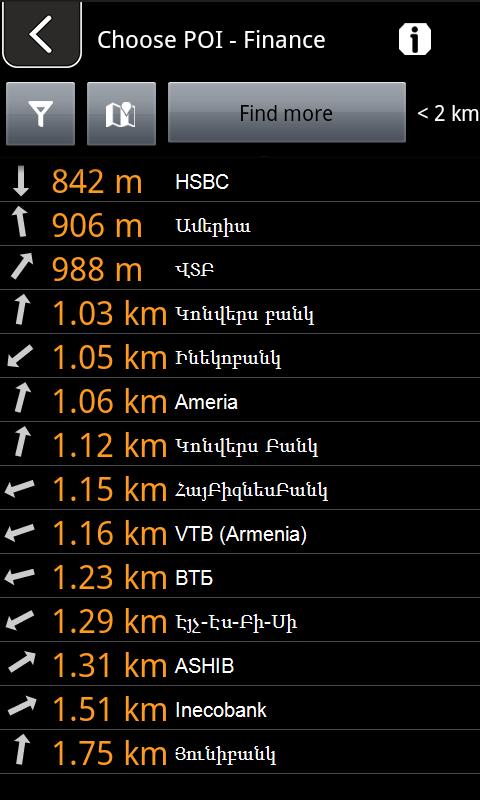 Amazon com: Yerevan, Armenia - GPS Navigator: Appstore for