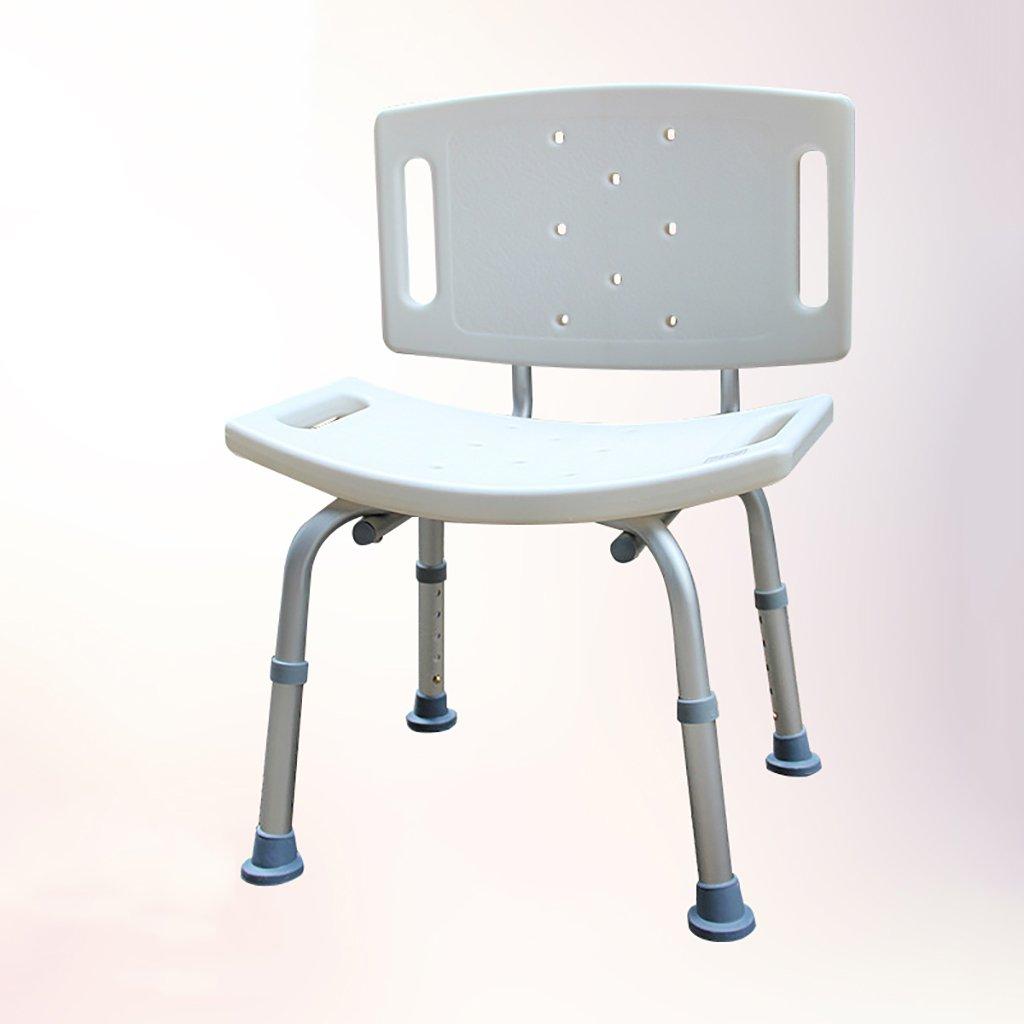 バスルームの座席手すり背もたれ付き老人入浴用の滑り止め椅子障害者、妊婦浴場、シャワースツール B07DLQ7GV7