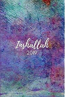 2018 Islamic Wall Calendar for Hijri 1439/1440: Amazon co uk