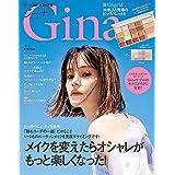 Gina 2021 Summer
