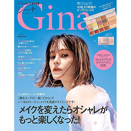 Gina 表紙画像