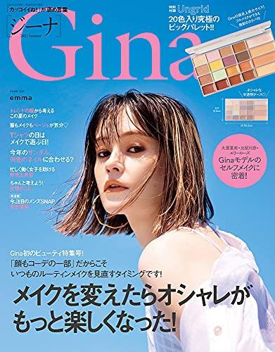 Gina 2021 Summer 画像 A