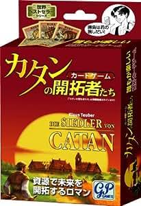 Versi?n del juego de tarjeta de Pioneros de Catan (jap?n importaci?n)