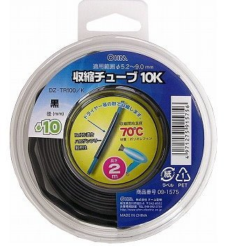 オーム電機 収縮チューブ φ10.0mm 2m 黒 DZ-TR100/K