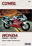 Honda CBR600F4, 1999-2003, Clymer Publications Staff, 0892878142
