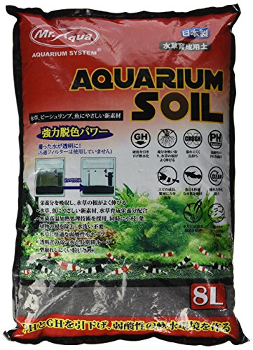 Mr Aqua Aquarium Soil Substrate
