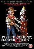 Puppet Master V Demonic Toys [DVD]