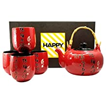 Happy Sales Japanese Tea Set Teapot Teacup Red kanji
