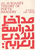 Al-Jurjanis Theory of Poetic Imagery Vol. I : Approaches to Arabic Literature, Deeb, Kaml Abu, 0856682802