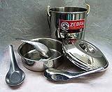 Cheap Zebra Loop Handle Pot Stainless Steel (12 cm)