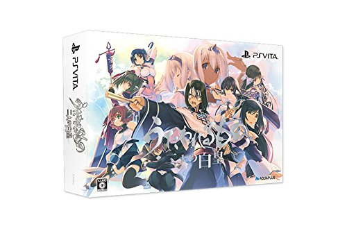 Utawarerumono Hutari no Hakuo imperial Premium Edition ([privilege] draw down special package Cels Mini Soundtrack CD · special acrylic plate included) Japanese - Shipping Track Package Standard