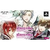 Starry☆Sky~Spring~Portable (ツインパック)
