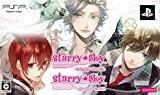 Starry☆Sky Spring Portable ツインパック