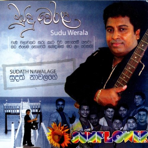 oba malak nowea sudath nawalage from the album sudu werala december 1