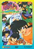 Ranma 1/2 - The Movie 2, Nihao My Concubine