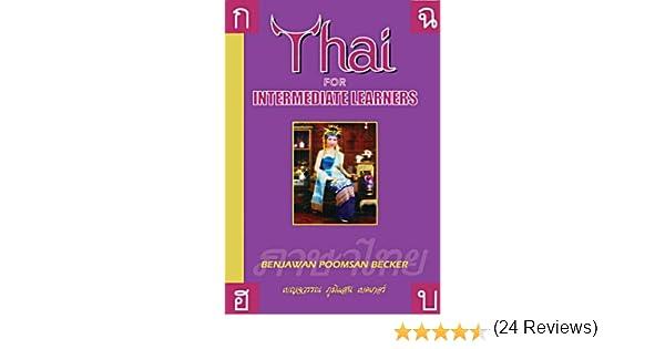 Thai For Beginners Becker Pdf Reader
