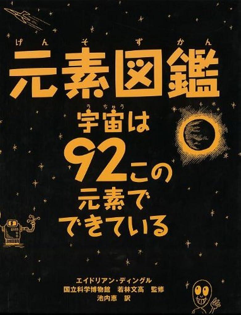 実際に責める組anan特別編集 乃木坂46 真夏の全国ツアー2018 公式SPECIAL BOOK (マガジンハウスムック)