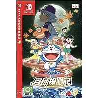 Doraemon Nobita's Moons Adventure, Switch