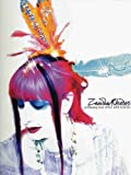 Zandra Rhodes and the Art of Textiles: A Life Long Love Affair