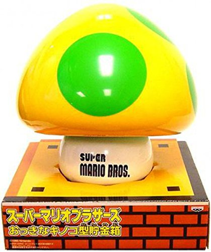Super Mario Bros 1-Up Mushroom Coin (Mushroom Bank)