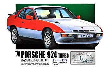 1/24 `78 Porsche 924 Turbo (Model Car) Micro Ace(Arii) Owners Club 24|No.24 (japan import): Amazon.es: Juguetes y juegos