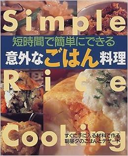 料理 出来る 簡単 に 一人暮らしでもできる「栄養を考えた簡単料理」のレシピを紹介