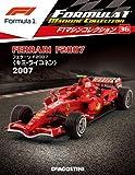 F1マシンコレクション 36号 (フェラーリ F2007 キミ・ライコネン 2007) [分冊百科] (モデル付)
