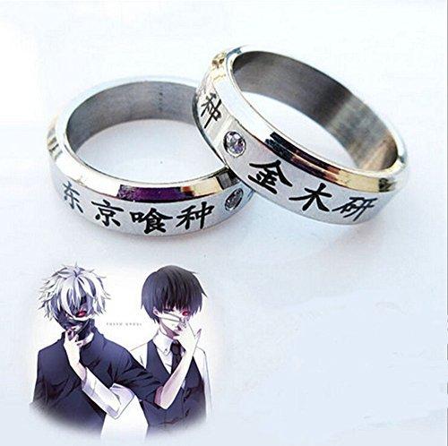 Cosplay-Anime-Tokyo-Ghoul-Ken-Kaneki-Titanium-Ring-Oomori-Yakumo-Finger-Rings