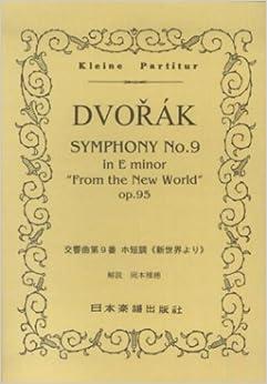 No.36 ドヴォルザーク 新世界交響曲 (Kleine Partitur)