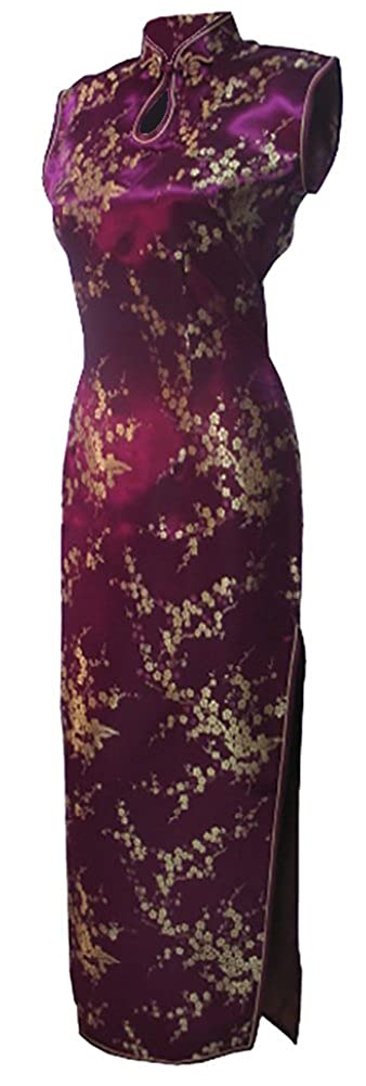 7Fairy Women's Burgundy Keyhole Long Chinese Party Dress Cheongsam 1102604