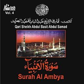 Amazon.com: Surah Al Ambya: Qari Sheikh Abdul Basit Abdul ...