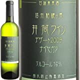 井筒ワイン デザート ナイヤガラ 【白・甘口】 720ml