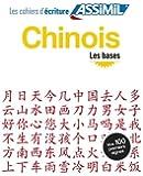 Cahier d'écriture Chinois