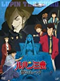 Lupin III Foggy Fog [Original Monkey, Punch] [Rental Fall]