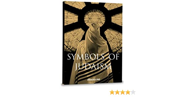 Symbols Of Judaism Laziz Hamani 9782843237898 Amazon Books