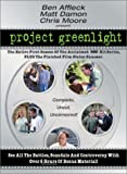 Image of Project Greenlight, Season 1 (4 Disc)