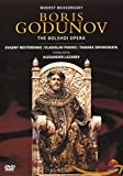 Boris Godunov (Opéra)