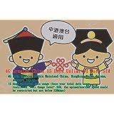 4G Greater China 15Days Unlimited Data SIM+馨午茗茶sun Moon Lake Black tea1,China, Hong Kong,Macau &Taiwan