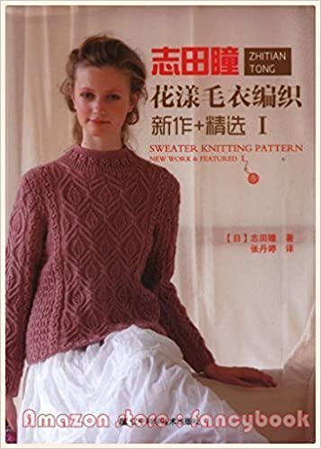 Haute Couture Knitting Ladies Sweater Knit Patterns Sp Feature 1