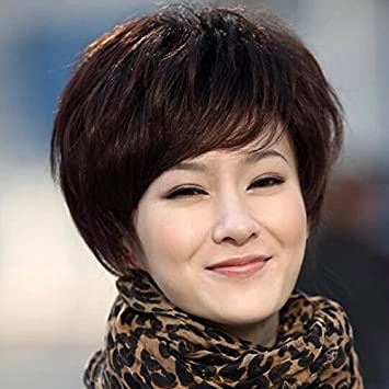 Amazon Com Her Mother Wig New Short Hair Women Girls Female Middle