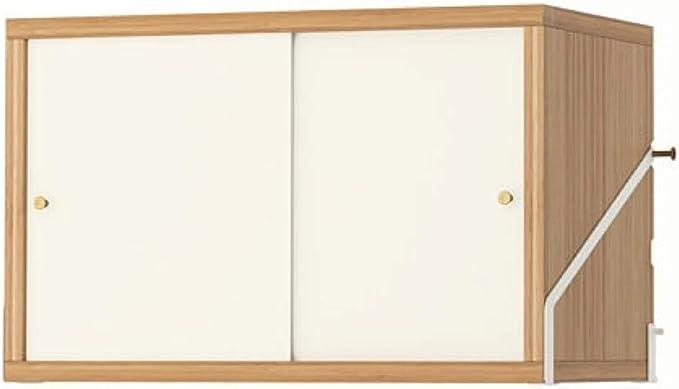 Ikea Svalnas 003.228.97 - Armario con 2 Puertas (Madera de bambú), Color Blanco: Amazon.es: Hogar