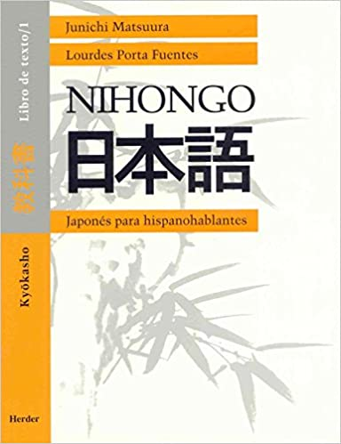 Libro del orden japonesa infografa andrs gras with libro del orden japonesa excellent os with - Libro orden japonesa ...