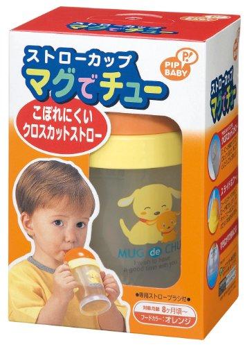 PIP BABY ストローカップ マグでチュー(こぼれにくいクロスカットストロー) オレンジ ※専用ストローブラシ付 【対象月齢:8ヶ月~】