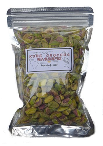 Raw pistachios shelled 100g bag unsalted Kobe Gros Thirds by Kobe Gros Thirds