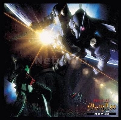 NEW 0502 MOBILE SUIT GUNDAM MS-IGLOO CD Music Original Soundtrack OST MICA